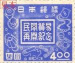 japanesestamp032
