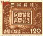 japanesestamp033