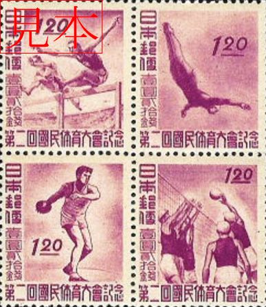 japanesestamp037