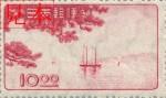 japanesestamp043