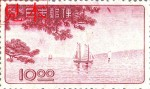 japanesestamp045